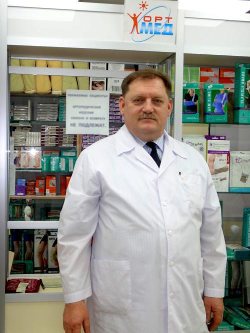 Иванов Михаил Геннадьевич